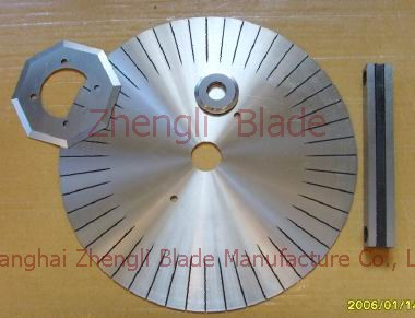 The Round Mongolia Blade, Slitting Blade Mongolia Cutter, Composite Paper / Watermarked Paper / Paper / Gold Silver Cardboard Slitting Knife