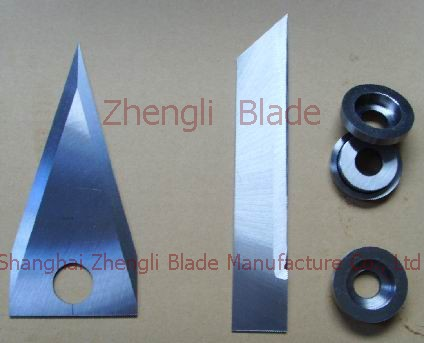 Spiral Paper Tube Cutting Knife Dnieper Blade, Spiral Paper Tube Round-cut Blade Dnieper Cutter, Spiral Paper Tube Round-cut Knife
