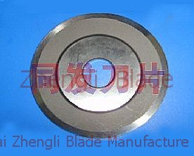A Round Knife Anatolia Blade, Automatic Cutting Machine Slitting Blade Anatolia Cutter, Automatic Cutting Machine Cutting Garden Blade