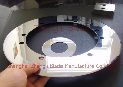 Butterfly Slitter Circular Blade Leicestershire Blade, Super Hard Alloy Cutter Leicestershire Cutter, Disc-shaped Slitter Circular Blade