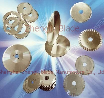 The Round Cutter Altai Blade, The Circular Cutter Altai Cutter, Paper Slitter Circular Knife