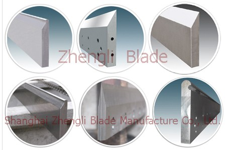 Shuangjiao Zhi The Round Of The Knife Dawson Blade, Double Tape Slitting Blade Dawson Cutter, Double Glue Paper Slitter Knives