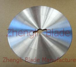 Light Weight Coated Paper Slitting Park Knife Kerch Blade, Light Weight Coated Paper Slitting Park Blade Cutter Kerch Cutter, Light Weight Coated Paper