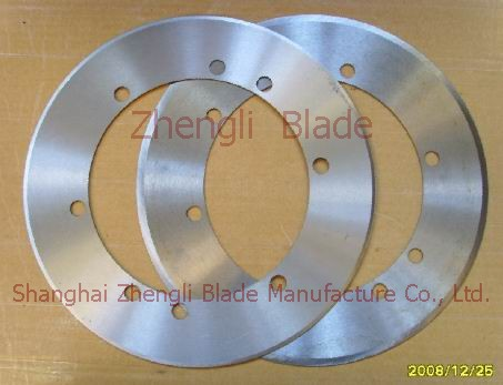 Tissue Paper Cutting Knife Lucknow Blade, Mian Jinzhi Round-cut Blade Round-cut Knife Lucknow Cutter, Tissue Paper