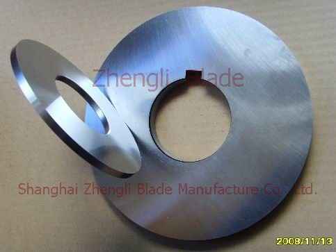 A Round Knife Cutting Machine Dover Blade, Hobbing Machine Round-cut Knife Dover Cutter, Hobbing Machine Circular Blade