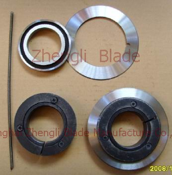 The Slitting Blade Manufacturers Central America Blade, The Blade Of The Machine Factory Central America Cutter, The Cutting Knife Manufacturers