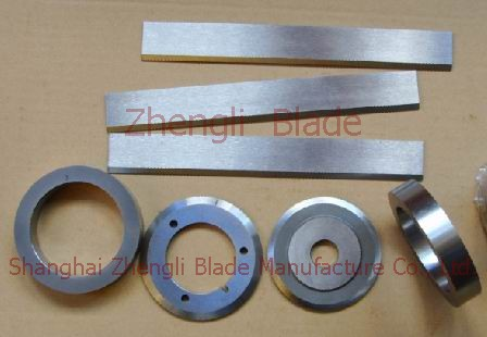 The Round Knife Huila Blade, Points Of The Blade Huila Cutter, The Paper Tray / Occasional Paper / Paper Pad / Paper Cover / Paper / Cardboard Slitting Knife