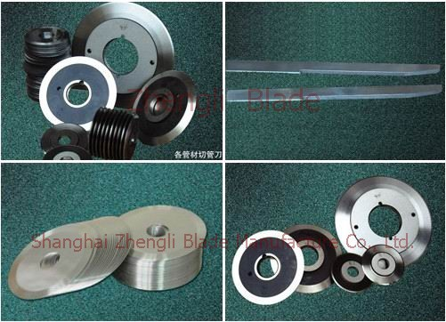 Stainless Steel Round-cut Knife Jinan Blade, Stainless Steel Blade Jinan Cutter, Stainless Steel Blade