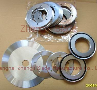 Meat Circle Blade Newfoundland Blade, Meat Grinder Mincer Disc Blade Newfoundland Cutter, Disc Cutter