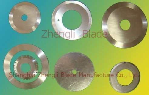 Stainless Steel Pipe In The Round Of The Knife New Jersey Blade, Stainless Steel Tube Stainless Steel Tube Slitting Blade New Jersey Cutter, Slitter Knives