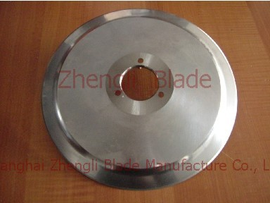 Food Crop Circle Cutter Poitiers Blade, Food Round-cut Blade Round-cut Knife Poitiers Cutter, Food