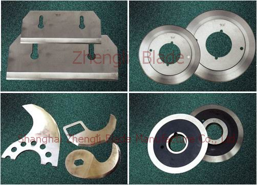 Leather Machinery Special Tools Siam Blade, Leather Machine Blades Cut With A Knife Siam Cutter, Leather