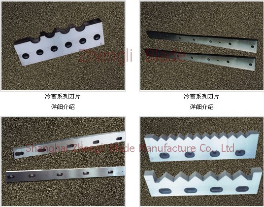 Electronic Materials Cutter Whitney,  Mount Blade, Electronic Material Slitting Blade Slitting Blades Whitney,  Mount Cutter, Electronic Materials