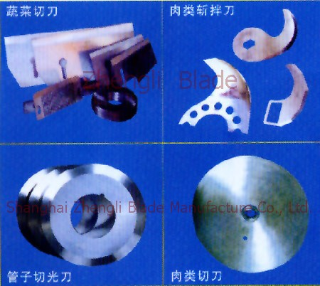 Cutting Blade Thousand Islands Blade, Food Food Food Blade Thousand Islands Cutter, Stainless Steel Blade