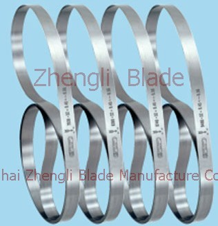 With Steel Agra Blade, Steel Manufacturers Agra Cutter, Steel Production Plant