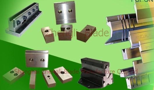 Cnc Bending Die Granite Peak Blade, Sony Bending Machine Granite Peak Cutter, Bending Machine Die Sony Sony