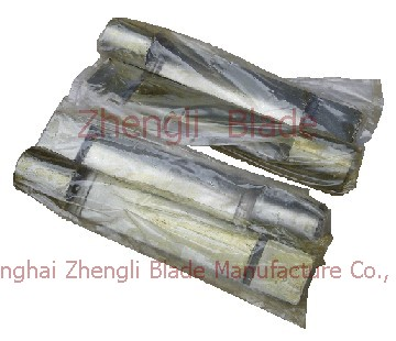 Q11 Shear Plate Shaft Pin Stalin Peak Blade, The Shaft Pin Stalin Peak Cutter, Shear Plate Shaft Pin