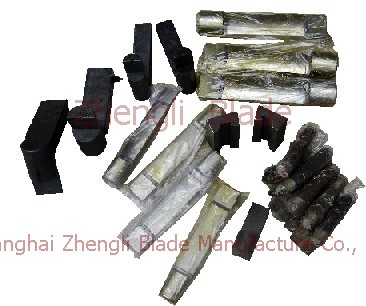Cutting Plate Machine Shaft,  Hammond  Blade, Shear Machine Hammond  Cutter, Shearing Machine Accessories Small Shaft