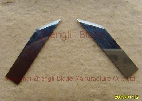 Plastic Cutting Knife Normandy Blade, Steel Cutting Blade Normandy Cutter, Plastic Blade Cutting Machine