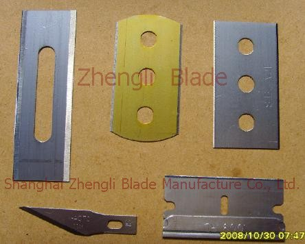 Making Knife Vichy Blade, Double Knife