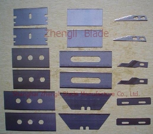 Single Positioning Without Clamping And Cutting Blade Caroline Blade, Positioning Without Clamping Blade Caroline Cutter, Positioning Without Clamping Blade
