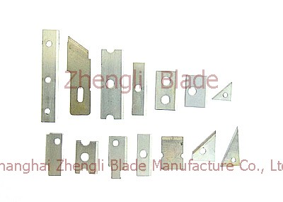 Blade Food (fruit) Song Shan Blade, Fruit And Vegetable Drug Blade Song Shan Cutter, Blade