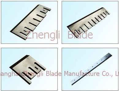 Cutting Machine Tool Edmonton Blade, The Chipper Knife Edmonton Cutter, Cut Wood Chipper Knives