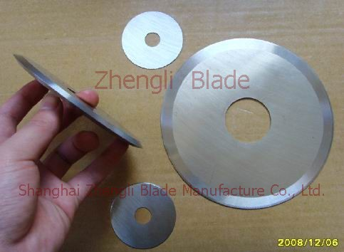 The Round Knife Nottingham Blade, Spunlaced Non-woven Fabric Slitting Blade Nottingham Cutter, Spunlaced Non-woven Spun-laced Non-woven Slitter Knives