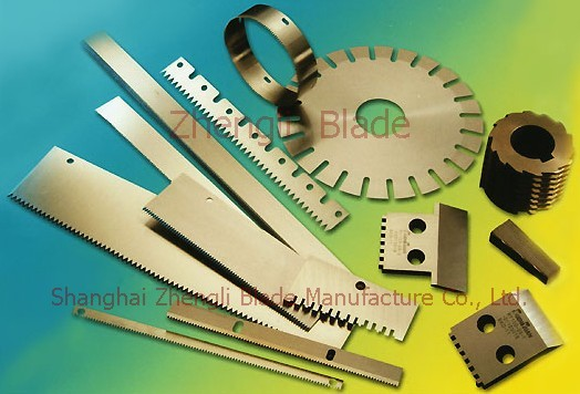 All Kinds Of Hard Alloy Blade Aalborg Blade, Carbide Blade