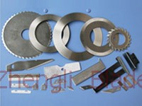 Front Steel Manufacturer Pueto Rico Blade, Front Gangdao Pueto Rico Cutter, Specializing In The Production Of Front Gangdao