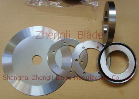 Hard Alloy Round-cut Knife,  Africa Blade, Carbide Circular Knives Africa Cutter, Carbide Circular Blade