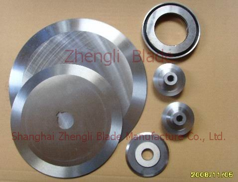 Circular Seal Fixed Wheel Bechuanaland Blade, India Rubber Printing Wheel Bechuanaland Cutter, Fixed Wheel