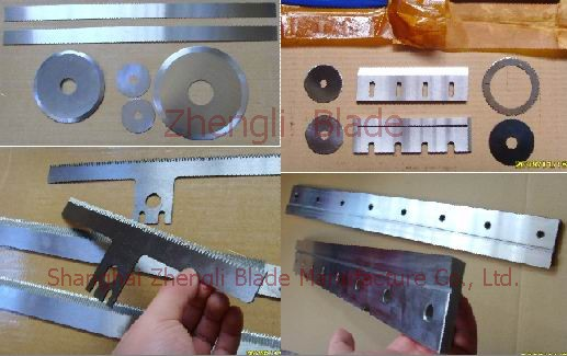 Tungsten Steel Pescadores Blade, Tungsten Steel Pescadores Cutter, Tungsten Steel Wire Stripping Blade