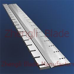The Paper Cutting Blade Great Dividing Range Blade, The Paper Cutter Great Dividing Range Cutter, Paper Cutting Blade