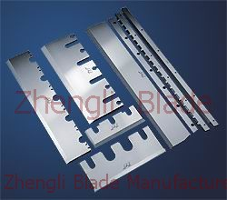 Three Surface Cutting Machine Tool Algiers Blade, Three Paper Cutter Algiers Cutter, Cutter Knives Three Surface