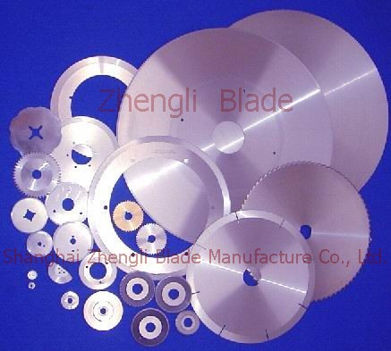 Paper Blade Manufacturers Port Louis Blade, Paper Cutter Port Louis Cutter, Paper Industry Tool Factory