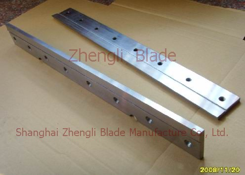Box Board Paper Cutting Knife,  Ulster Blade, Box Board Paper Cutting Blade Ulster Cutter, Box Board Paper Cutting Knives