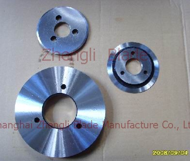 High-speed Steel Grinding Wheel Shanxi Blade, Front Paper Separating Single-pole Shanxi Cutter, Front Steel Paper Blade