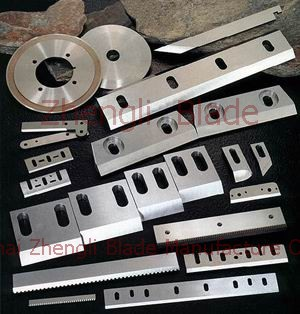 Knife St. Lawrence Blade, Paper Mill Knife St. Lawrence Cutter, Printing And Papermaking Machinery Papermaking Equipment Disk Knife