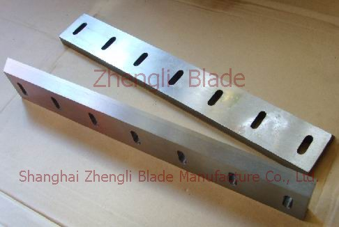 Plastic Machinery Blade,  Long Plastic Blade Norrkoping Blade, Plastic Blade Norrkoping Cutter, Plastic Industry