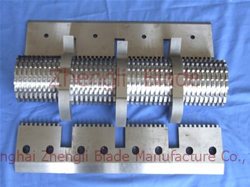 High-speed Steel Tool With Broken Candia Blade, Alloy Inlaid Plastic Crusher Cutter