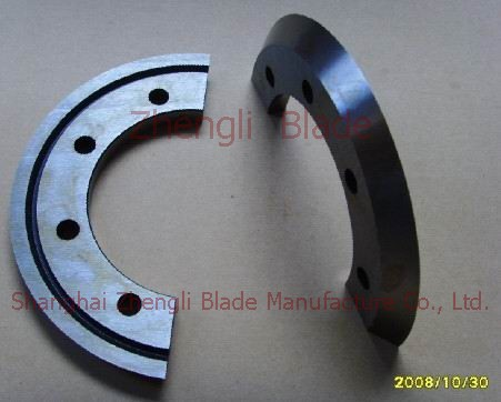 Carton Equipment Swaziland Blade, Carton Factory Carton Factory Special Blade Swaziland Cutter, Blade With A Blade