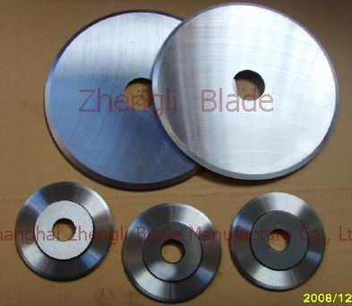 Single Piece Of Paper Sikkim Blade, Paper Separating Single-pole Sikkim Cutter, Single Pole
