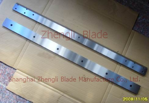 Paper Slitting Knife Tiber Blade, Crosscut Knives Tiber Cutter, Carton Equipment For Slitting Knives