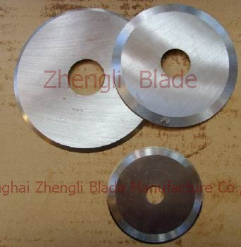 The Round Type Cutting Knife Nigeaia Blade, The Circular Blade Nigeaia Cutter, Web Slitting Circular Blade