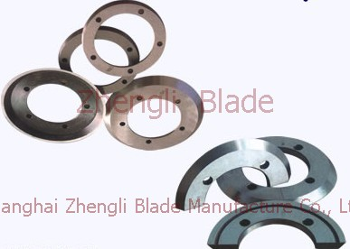 Paper Machine Round Tool,  Garden Tool South Yorkshire Blade, The Paper Cutter South Yorkshire Cutter, Paper Cutter