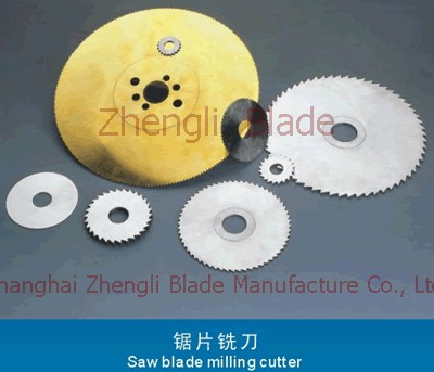 Ukrainian Steel Saw Blade Back Blade, Alloy Circular Saw Blade Milling Cutter Back Cutter, Imports Of Alloy Saw Blade