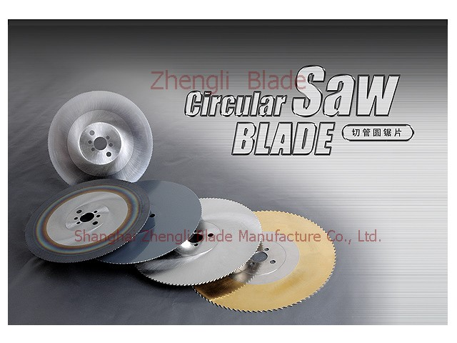 Saw Blade Factory Poyang Hu Blade, Woodworking Circular Sawing Machine Saw Blade Poyang Hu Cutter, Ultra-thin Alloy Saw Wood Park Saw