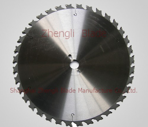 Special Glasses North Sea Blade, Full Grinding Saw Blade Park North Sea Cutter, Toothless Cutting Garden Garden Milling Cutter Blade