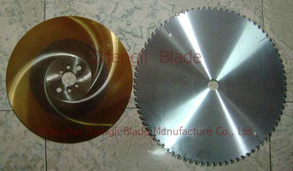 Shanghai Jin,  Metallurgical Saw North West Territories Blade, Jin Saw Blade North West Territories Cutter, Circular Saw Blade Saw Blade Electroplating